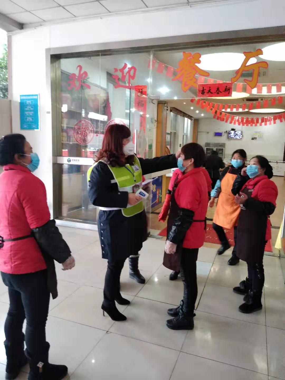 蜀厦公司服务区现场管理人员为超市员工检测体温.png